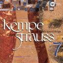 StraussR. シュトラウス / 家庭交響曲、ヴァイオリン協奏曲ルドルフ・ケンペ amp; シュターツカペレ・ドレスデン、ウルフ・ヘルシャー 【CD】