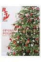 RSVP イギリスのクリスマス 19 / Rsvpバトラーズ 【本】