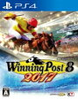 【送料無料】 Game Soft (PlayStation 4) / 【PS4】Winning Post 8 2017 【GAME】