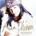 【送料無料】 知念里奈 / Rina Chinen 20th Anniversary 〜Singles & My Favorites〜 【BLU-SPEC CD 2】