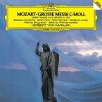 Mozart モーツァルト / ミサ曲ハ短調 ヘルベルト・フォン・カラヤン & ベルリン・フィル、バーバラ・ヘンドリックス、ペーター・シュライアー、他 【Hi Quality CD】