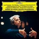 スメタナ: モルダウ、リスト: 前奏曲、ウェーバー: 舞踏への勧誘、ロッシーニ: 『ウィリアム・テル』序曲、他ヘルベルト・フォン・カラヤン amp; ベルリン・フィル(1983-84) 【Hi Quality CD】