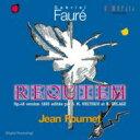 Faure フォーレ / フォーレ:レクィエム(1983年版 ネクトゥ...