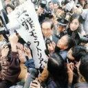【送料無料】 椎名林檎 / 無罪モラトリアム 【CD】