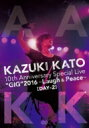 """【送料無料】 加藤和樹 カトウカズキ / Kazuki Kato 10th Anniversary Special Live """"GIG"""" 2016 〜 Laugh & Peace 〜 ALL ATACK KK 【DAY-2】 【DVD】"""