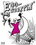 【送料無料】 Ego-Wrappin' エゴラッピン / ROUTE 20 HIT THE BUDOKAN 〜live at 日本武道館〜 (Blu-ray) 【BLU-RAY DISC】