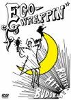 【送料無料】 Ego-Wrappin' エゴラッピン / ROUTE 20 HIT THE BUDOKAN 〜live at 日本武道館〜 (DVD) 【DVD】