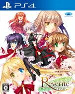 【送料無料】 Game Soft (PlayStation 4) / 【PS4】Rewrite…