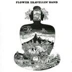 FLOWER TRAVELLIN' BAND フラワートラベリンバンド / SATORI <2017リマスター> 【CD】