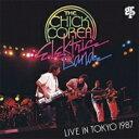 Chick Corea チックコリア / Live In Japan 1987: ライヴ イン東京
