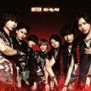 Kis-My-Ft2 / INTER [Tonight / ...