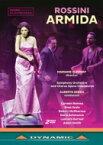 Rossini ロッシーニ / 『アルミーダ』全曲 クレメント演出、アルベルト・ゼッダ & フラーンデレン歌劇場、ロメウ、エネア・スカラ、他(2015 ステレオ)(2DVD)(日本語字幕付) 【DVD】