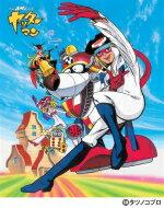 おすすめロボットアニメ3位:『ヤッターマン』