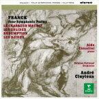 Franck フランク / 交響詩『呪われた狩人』『アイオリスの人々』『ジン』『贖罪』 アンドレ・クリュイタンス & ベルギー国立管弦楽団 【Hi Quality CD】