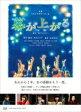 【送料無料】 舞台 幕が上がる ブルーレイ特装盤 【BLU-RAY DISC】