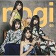 乃木坂46 / インフルエンサー 【初回仕様限定盤 TYPE-C】 【CD Maxi】