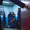 欅坂46 / 不協和音 【TYPE-B】 【CD Maxi】