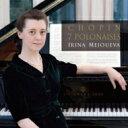 Chopin ショパン / ポロネーズ集 イリーナ・メジューエワ 【CD】