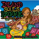 DJ SASA with ISLAND SOULS / ISLAND SOULS REGGAE 〜でーじヒッツやさ!〜 【CD】