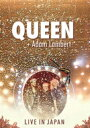 【送料無料】 Queen / Adam Lambert / Live In Japan Summersonic 2014 【通常盤】 (Blu-ray+CD) 【BLU-RAY DISC】