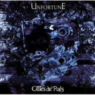 ロック・ポップス, アーティスト名・さ行  Gilles de Rais UNFORTUNE CD