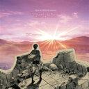 澤野弘之  TVアニメ進撃の巨人Season 2 オリジナルサウンドトラック CD