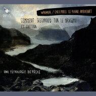 【送料無料】Wagnerワーグナー/『いかにしてジークフリートは大蛇を殺したか、その他〜6人の演奏家と1人のナレーターによるニーベルングの指環』アンサンブル・ル・ピアノ・アンビュラン輸入盤【CD】