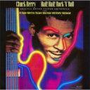 【送料無料】 Chuck Berry チャックベリー / Hail! Hail! Rock 'n' Roll 【SHM-CD】