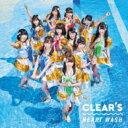 お掃除ユニット 「CLEAR'S」 / HEART WASH 【CD ...