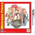 ニンテンドー3DSソフト / 【3DS】テイルズ オブ ジ アビス Welcome Price!! 【GAME】