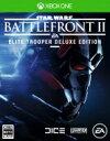 【送料無料】 Game Soft (Xbox One) / 【Xbox One】Star Wars バトルフロント II : Elite Trooper Deluxe Edition 【GAME】