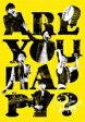 【送料無料】 嵐 アラシ / ARASHI LIVE TOUR 2016-2017 Are You Happy? 【通常盤】(DVD3枚組) 【DVD】