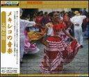 メキシコの音楽 Just Spice Music-はじめて聴く民族音楽 【CD】