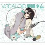 【送料無料】 VOCALOID 夢眠ネム 【CD】