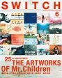 SWITCH Vol.35 No.6 ART WORKS OF Mr.Children / SWITCH編集部 【本】