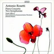 【送料無料】ロセッティ、アントニオ(1750-1792)/Sym,1,2,PianoConcerto:Moesus/PforzheimSwdCoVeljkovic(P)輸入盤【CD】