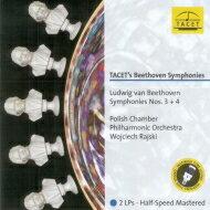 【送料無料】 Beethoven ベートーヴェン / 交響曲第3番『英雄』、第4番 ヴォイチェフ・ライスキ&ポーランド室内フィル(2LP) 【LP】
