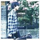 三浦祐太朗 / I'm HOME 【CD】