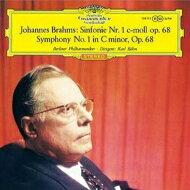 【送料無料】 Brahms ブラームス / 交響曲第1番 カール・ベーム & ベルリン・フィル (アナログレコード) 【LP】