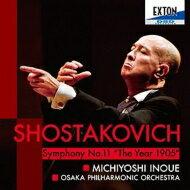 【送料無料】Shostakovichショスタコービチ/交響曲第11番『1905年』井上道義&大阪フィル【CD】