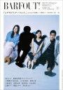 BARFOUT! 263 映画『心が叫びたがってるんだ。』starring 中島健人×芳根京子×石井杏奈×寛一郎 / BARFOUT!編集部 【本】