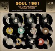 Soul1961輸入盤【CD】
