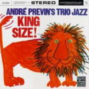 Andre Previn アンドレプレビン / King Size 輸入盤 【CD】