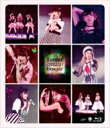 【送料無料】 Buono! ボーノ / Buono!ライブ2017〜Pienezza!〜 (Blu-ray) 【BLU-RAY DISC】