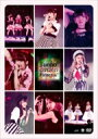 Buono! ボーノ / Buono!ライブ2017〜Pienezza!〜 (2DVD) 【DVD】