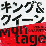 Porno Graffitti ポルノグラフィティー / キング & クイーン / Montage 【CD Maxi】