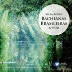 Villa-lobos ビラロボス / ブラジル風バッハ第1番、第5番、第7番 エンリケ・バティス&ロイヤル・フィル、バーバラ・ヘンドリックス 輸入盤 【CD】