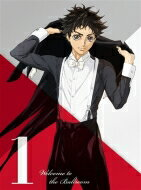 TVアニメ「ボールルームへようこそ」 第1巻