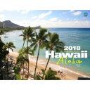 カレンダー2018 HAWAII ALOHA 壁掛けタイプ B4ワイド 【本】