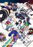 【送料無料】 Game Soft (PlayStation Vita) / 俺達の世界わ終って…